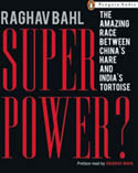 Super Power AudioBook CD-Raghav Bahl
